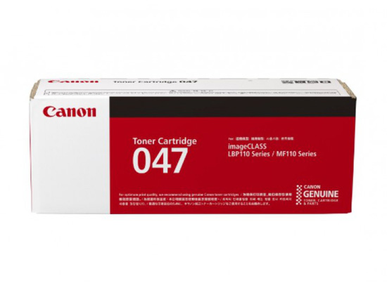 Cartridge 047 Original Toner